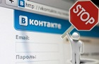 Киберполиция просит сообщать о провайдерах, незаблокировавших сайты РФ