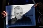 Луценко признал ошибку в расследовании убийства Шеремета