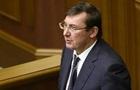 Луценко: Отсутствие юридического образования мешает