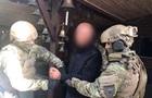 Суд відпустив екс-главу податкової служби Луганщини під заставу