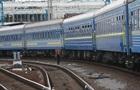 СМИ: Украина может прекратить железнодорожное сообщение с Россией