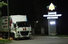Россия отправила на Донбасс  юбилейный  гумконвой
