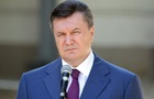 ГПУ: Суд разрешил конфисковать $1,5 млрд Януковича