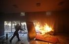 В Бразилии протестующие подожгли министерство