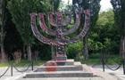 В Бабьем Яру облили краской памятник жертвам Холокоста