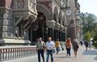 Нацбанк Украины понизил учетную ставку