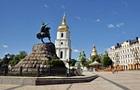 В Киеве появился единый реестр жителей
