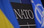 НАТО продолжит оказывать поддержку Украине