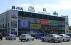 В аэропорту Запорожье поймали международного террориста из России