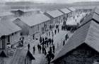 История: Австро-Венгерские репрессии украинцев