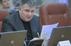 МВД: Семь налоговиков арестованы, 350 млн залога