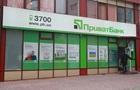 НБУ: ПриватБанк ще не готовий до приватизації