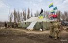 Штаб блокади Донбасу відновить свої заходи