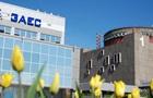 На Запорожской АЭС отключили энергоблок из-за дефекта