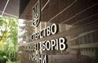 Экс-налоговикам назначен залог 444 миллиона гривен
