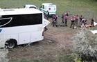 В Турции перевернулся автобус: восемь погибших