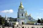 День Києва: у столиці обмежать рух транспорту