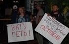 В Одессе отменили концерт Лободы из-за протестов