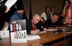 У Тернополі видали комікс про останній бій УПА