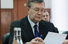 Янукович просить Київ допитати його через МЗС РФ