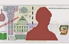 В Украине напечатали банкноту в тысячу гривен - СМИ