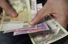 Долги по зарплате превысили два миллиарда гривен