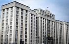 У держдумі РФ звинуватили Україну в підготовці бойовиків ІД