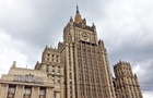 Россия пообещала Молдове  жесткий  ответ