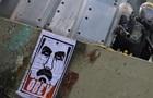 За один день протестов в Венесуэле ранены 250 человек