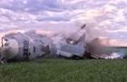 В России упал военный транспортник: есть погибший
