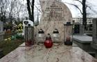 Катастрофа под Смоленском: В гробу нашли фрагменты четырех тел