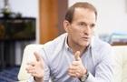 Медведчук: Переговоры по осужденным в РФ украинцам не прекращаются