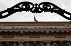 В Москве ограбили здание Центробанка