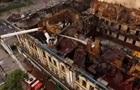 Появилось видео последствий пожара на Крещатике