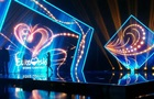 У Женеві заарештували заставу за Євробачення-2017