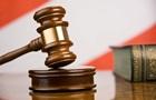 Информатор ЛНР получила восемь лет тюрьмы