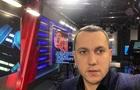 Депутат Линько: Страна.ua шантажировала меня