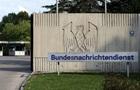 Разведка Германии вела слежку за госструктурами США – СМИ