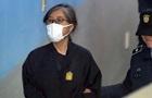 Подруга экс-президента Южной Кореи получила три года тюрьмы