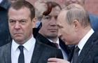 Насквозь промокшие Путин и Медведев стали мемом