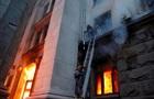До суду пішло ще одне звинувачення у справі 2 травня в Одесі