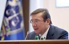 Луценко: Гужва підозрюється у несплаті 17,7 млн