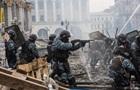 Дело Майдана. Экс-беркутовцы объявили голодовку