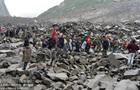 Зсув у Китаї: кількість зниклих збільшилася
