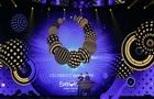 ЗМІ взнали причину затримки застави за Євробачення