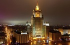 В МИД РФ ответили на сообщение об уходе посла России в США