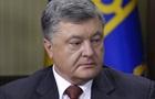 Порошенко: В США не смягчат санкции против России