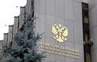 В РФ против поставок в Украину любого вида оружия