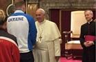 Говоров передав привіт Папі Римському від України