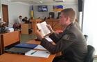 Суд отложил дело Януковича до 29 июня